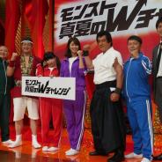 【イベント】「モンスト真夏のWチャレンジ」のPRイベント開催! 稲村亜美さん、もえのあずきさんらが様々なミッションに挑戦!
