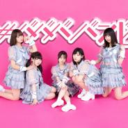 IGG、『ロードモバイル』で「アイドルチャレンジ」と「名古屋アイドルグループ対抗戦」の優勝グループが決定!