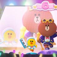 LINE、『LINE POP2』でロックでかわいいブラウンが6周年記念ミニモンとして登場! ゲーム内アイテムが当たるキャンペーンも