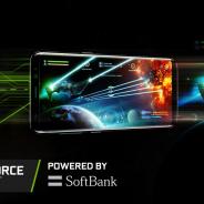 ソフトバンク、NVIDIAと協業 クラウドゲーミングサービス「GeForce NOW」日本版βサービスを2019年冬に提供へ