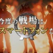 ゲームオン、新作スマホゲーム『AIMS AVA:Infinite Mercenaries' Story』の公式サイトをオープン 2017年にサービス開始予定