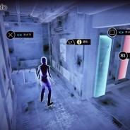 ガンホー、PS4用ステルスアドベンチャーゲーム『République』を4月14日より発売 スマホ版などで配信された全5章のエピソードを完全収録