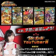 スクエニ、『ランガン キャノンボール』精鋭YouTuber8人最後の2人茸(たけ)さんyukiさんの先行プレイ動画を公開 本格的なBETレース開始!