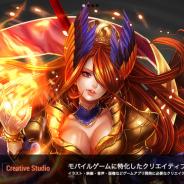 メタップス、スマホ向けゲームアプリに特化したクリエイティブ制作サービス「Metaps Creative Studio」を開始