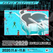 BANDAI SPIRITS、フィギュア展示イベント 『TAMASHII NATION2020』を11月6日~8日にオンライン開催