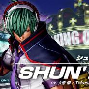 SNK、新作対戦格闘ゲーム『THE KING OF FIGHTERS XV』で「シュンエイ」のキャラクタートレーラーを公開!