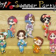 楽天、『IdentityV 第五人格』のオリジナルグッズが手に入るキャラクターくじ「IdentityV夏祭りコレクション」の提供開始!