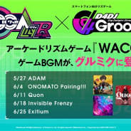 ブシロード、『D4DJ Groovy Mix』で「WACCA」とのコラボを5月27日より開催 6月に実装される楽曲も発表!