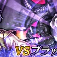 ジープラ、『ピルグリムサーガ』初のイベント「VS ブラックドラゴン」をスタート…★3~5のエンチャント素材をゲット!