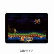 カプコン、『ロックマン エグゼ』『超魔界村』のトレーディングカード用アイテムを新発売