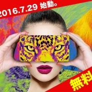 NTT DOCOMO、スマフォ用のVRアプリ『dTV VR』をリリース 360度映像でライブやアーティストの限定映像が楽しめる