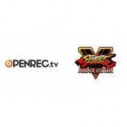 CyberZ、カプコンと『ストV』シリーズの著作物利用の許諾契約を締結 「OPENREC.tv」の動画配信者向け収益プログラムでマネタイズが可能に