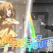 バンナム、『ミリシタ』で「SONG FOR YOU!ガシャ VOL.16」を本日15時より開催 SSR「宮尾美也」「ロコ」など4カードが追加に