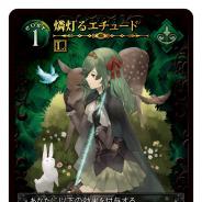 風栄社、カードゲーム「Blade Rondo」春休みイベントを開催決定! ゲームマーケット2019大阪で先行販売も!