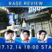 CyberZ、「OPENREC.tv」で12月14日18時より放送の「シャドバ道場」に16歳の王者hasu選手が登場! 大会の振り返りや使用デッキを解説