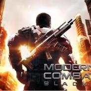 ゲームロフト、『モダンコンバット5』で新アーマー追加を含むアップデートを実施