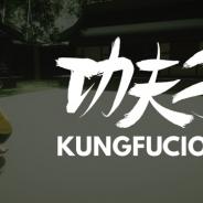 男の子の夢が詰まるカンフーシミュレーター『Kungfucious』のデモ版を配信中 開発はVRホラー『Stifled』のGattai Games