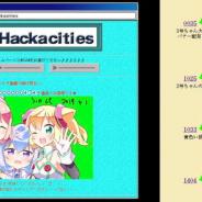 DeNA、ホームページ作成サービス「YATTA!ハッカシティーズ」を開始…カウンターや掲示板など機能充実