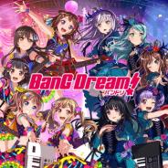 ブシロード、『バンドリ! ガールズバンドパーティ!』のAnimeJapan 2020へのブース出展を中止…他のコンテンツも中止に