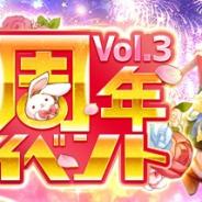 X-LEGEND、『Ash Tale-風の大陸-』で1周年イベント第3弾開催! 新職業「剣豪」も実装!