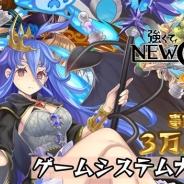GameBank、4月下旬に配信予定の新作RPG『強くてNEW GAME』のゲームシステムおよびゲーム画面を公開!