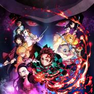 セガ、アニプレックスの家庭用ゲーム『鬼滅の刃 ヒノカミ血風譚』のアジア地域と北米およびヨーロッパ地域の販売を担当