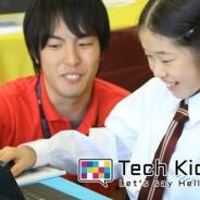CA Tech Kids、プログラミング教育の推進で立命館小学校に協力…公開授業やプラグラミングキャンプを開催