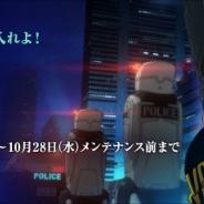 NHNハンゲーム、『大戦略WEB』で大人気アニメ「PSYCHO-PASS サイコパス」とのコラボイベントを開催