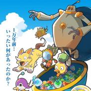 NTTぷららとシグナル・エムディ、『ルナたん ~巨人ルナと地底探検~』のアニメ化が決定 キャラボイスに小西克幸さんや金田朋子さんらが参加