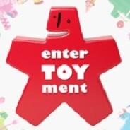 日本玩具協会、「東京おもちゃショー2015」をビッグサイトで開催…商談見本市は6月18・19日、一般公開は20・21日
