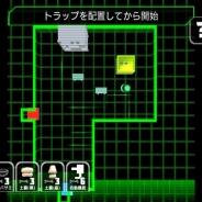 個人開発者のSpear Soft、『ワイルドバウンサー』をリリース…強盗から金庫を守るシューティング×トラップディフェンスゲーム