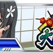 KADOKAWA、『とある魔術の禁書目録 頂点決戦Ⅱ』で期間限定イベント「新春大かるた大会」を開催 新カードが入手できる「かるたガチャ」も登場