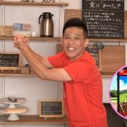 カヤック、柳沢慎吾さんを起用した『ぼくらの甲子園!ポケット』のテレビCMを10月10日より放映開始…記念キャンペーンも開催!