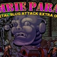 SNKプレイモア、『メタルスラッグアタック』でイベント「ZOMBIE PARADE」を開催 豪華報酬は最高レア「ビッグ・ジョン」など