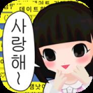 ハッピーゲーマー、メンヘラ系ゲームアプリ『ゆるヤミ彼女と100万件のメッセージ』を韓国で展開