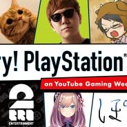 SIE、YouTube人気クリエイターのPS5体験動画を10月4日より順次公開! 兄者弟者さんや鈴原るるさんらが次世代機をプレイ