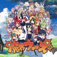 クローバーラボ、日本一ソフトウェアとの共同開発アプリ『魔界ウォーズ』の公式サイトをリニューアル! 配信時期は2018年春に延期に