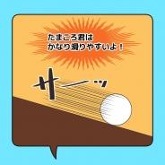 クローリス、スマホを傾けてボールを転がすアクション迷路アプリ『頑張れたまころ君!』をリリース
