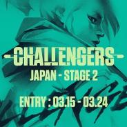 ライアットゲームズ、大会「2021 VALORANT Champions Tour - Challengers Japan Stage 2」へのエントリー受付開始