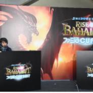 e‐sports 促進機構、『Shadowverse』の賞⾦制⼤会「Shadowverse Rise of Bahamut 〜ファミ通 CUP2017〜」⻄⽇本予選⼤会の勝者が決定