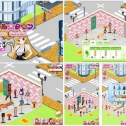 ココア、アパレルショップゲームアプリ『アパレル☆タウン』のiOS版をリリース