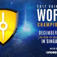 Super Evil Megacorp、『Vainglory』の公式世界大会「ワールドチャンピオンシップ 2017」の日程と開催地を発表…12月14日からシンガポールで開催
