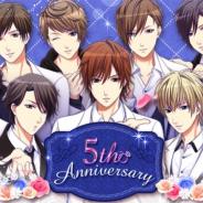 ボルテージ、『誓いのキスは突然に Love Ring』が5周年記念でアプリをリニューアル 鴻上大和のアナザ―ストーリーも配信決定!!