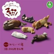 タカラトミーアーツ、『ZooZooZooみないで寝』を4月下旬より発売 「イヌ」「ラッコ」「サル」「セイウチ」「ネコ」「ライオン」の6種が登場