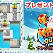 ワーカービー、「Yahoo!ゲーム かんたんゲーム」にて『サンタさんの探し物』を配信開始!