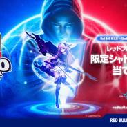 レッドブル、『Shadowverse』をモバイルゲームの世界大会「Red Bull M.E.O.」日本大会に採用決定!