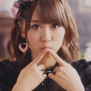 芹澤優さん2ndアルバムリード曲「PRINCESS POLICY」のMVが解禁…初挑戦のキャットダンスなど小悪魔感満載の仕上がりに