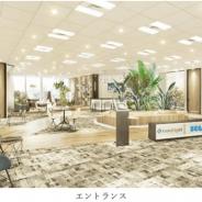 クロシードデジタル、「スマート東京実施戦略」先行実施エリアの西新宿にクリエーティブスタジオを8月1日付で開設 本社機能も移転へ