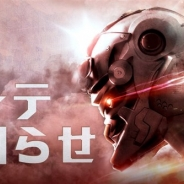 【App Storeランキング(2/9)】NetEase Gamesの『荒野行動』が初のトップ10入り 「アニバーサリーガチャ」で『DFFオペラオムニア』は11位に