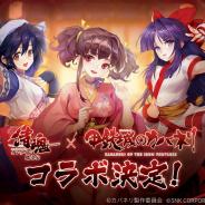 X.D. Global、江戸剣劇MMORPG『侍魂オンライン-朧月伝-』で『甲鉄城のカバネリ』コラボを10月21日より開催!